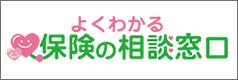 稲葉プランリンク